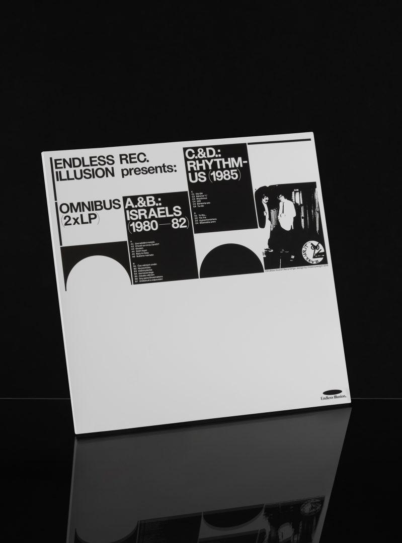 """Omnibus – """"Israels – Rhythmus"""" (1980 – 1985)"""